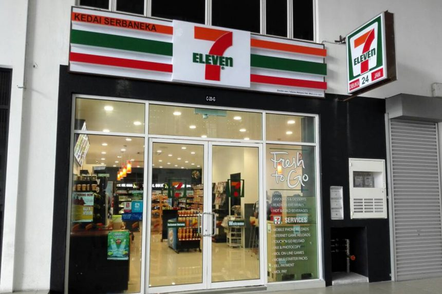 7-11 is here
