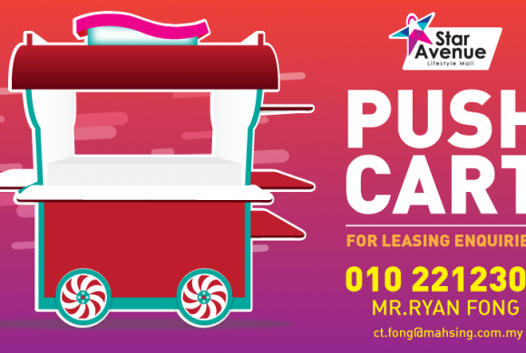 Push Cart for Leasing!