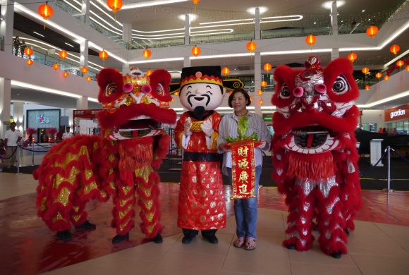 Chinese New Year 2017 – Lion Dance