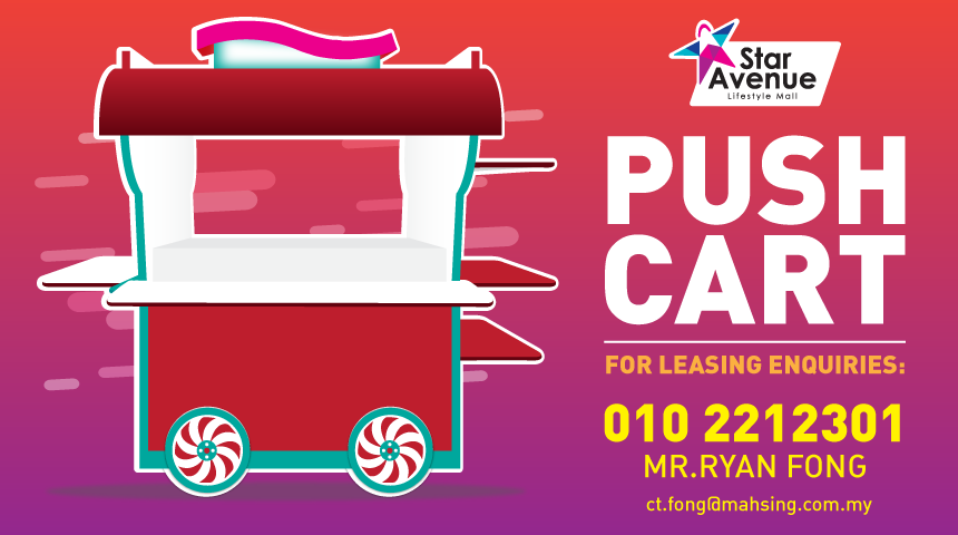 Push Cart For Lease