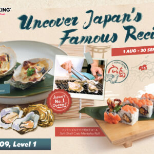 Sushi King: Uncover Japan's Famous Recipes Promotions